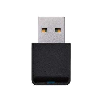 Buffalo Technology WI-U2-433DM USB 2.0 802.11a/b/g/n/ac Wi-Fi Adapter